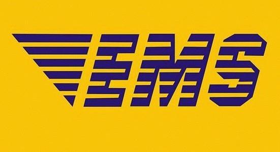 EMS Казахстан