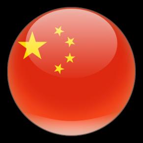 Покупки в Китае. Доставка товаров из Китая.