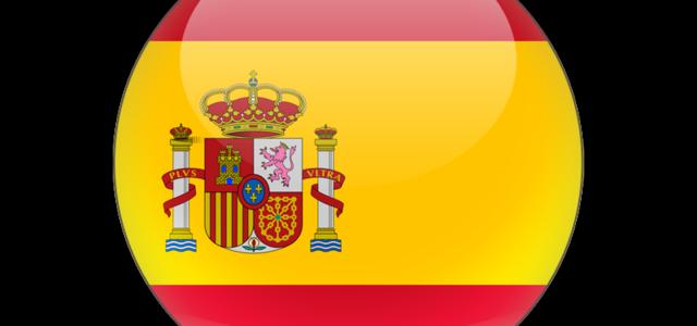 Покупки в Испании. Доставка товаров из Испании.